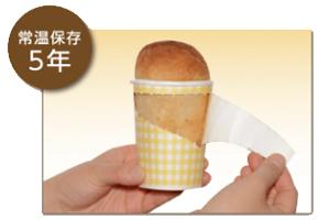 紙コップパン